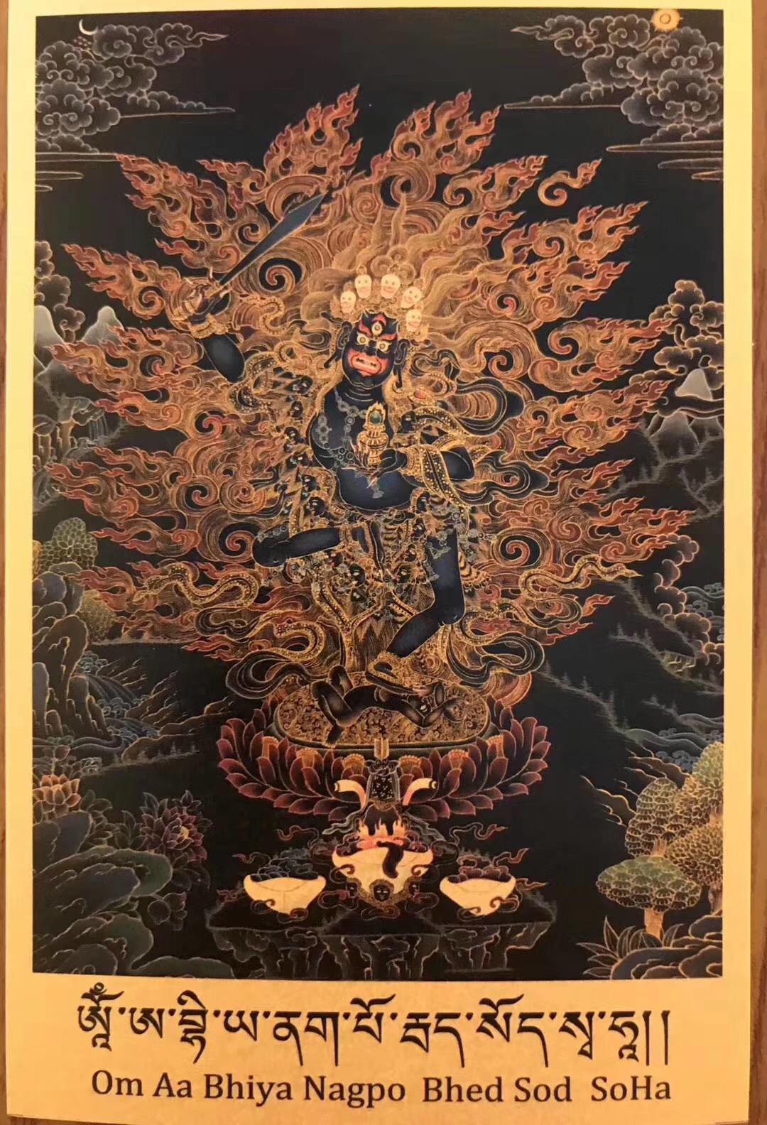 tibetischer buddhismus meditation